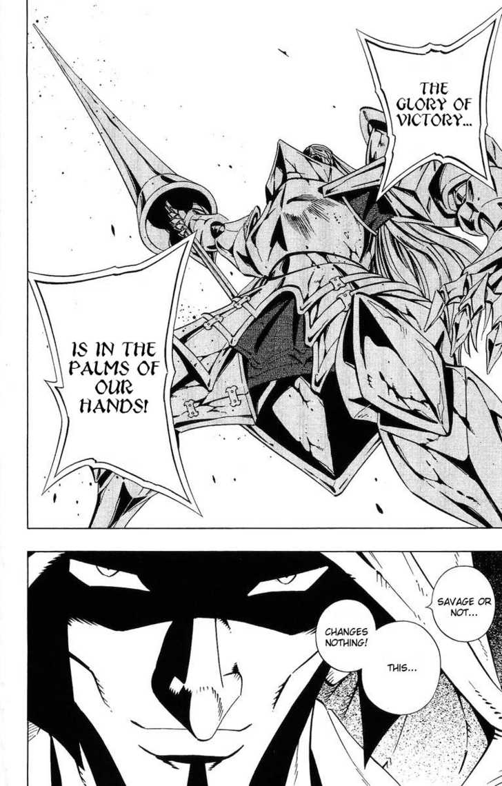 Shaman King 230 Page 2