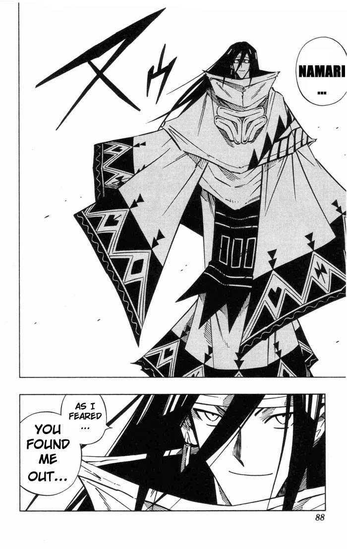 Shaman King 238 Page 2
