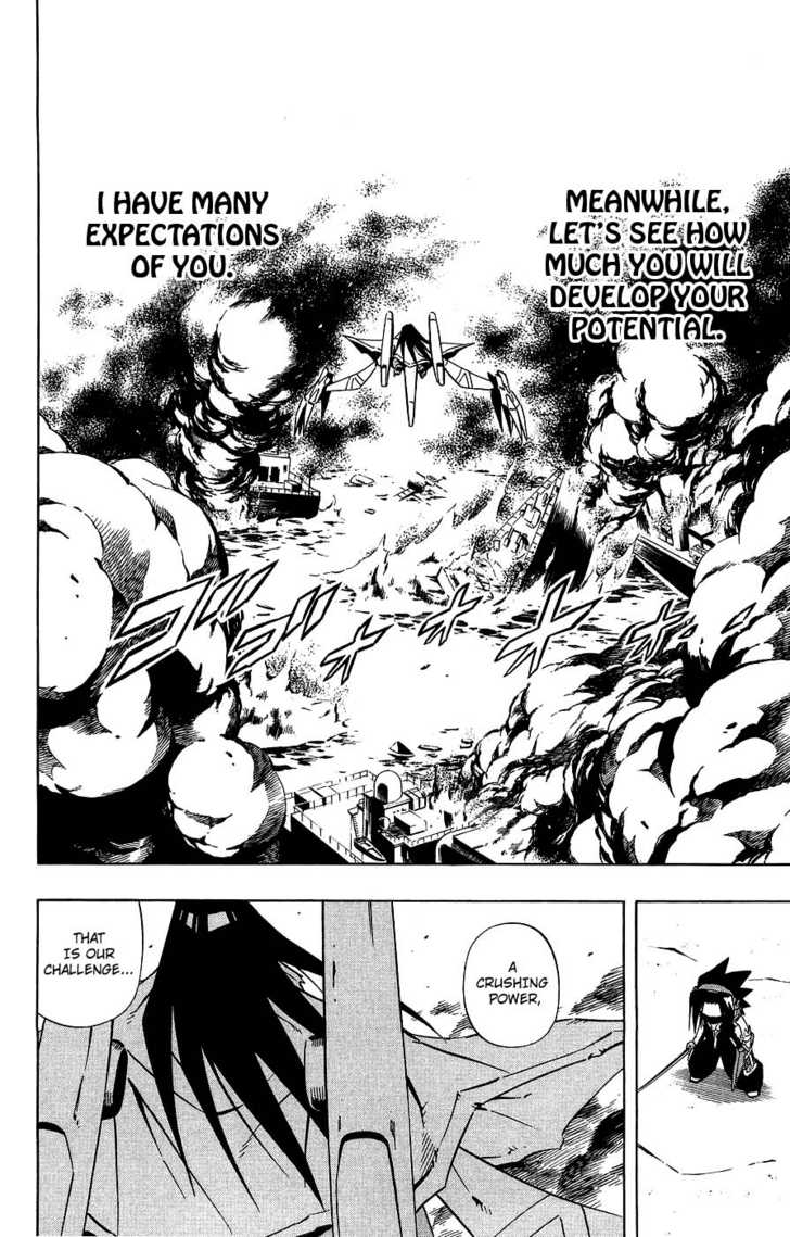 Shaman King 263 Page 2