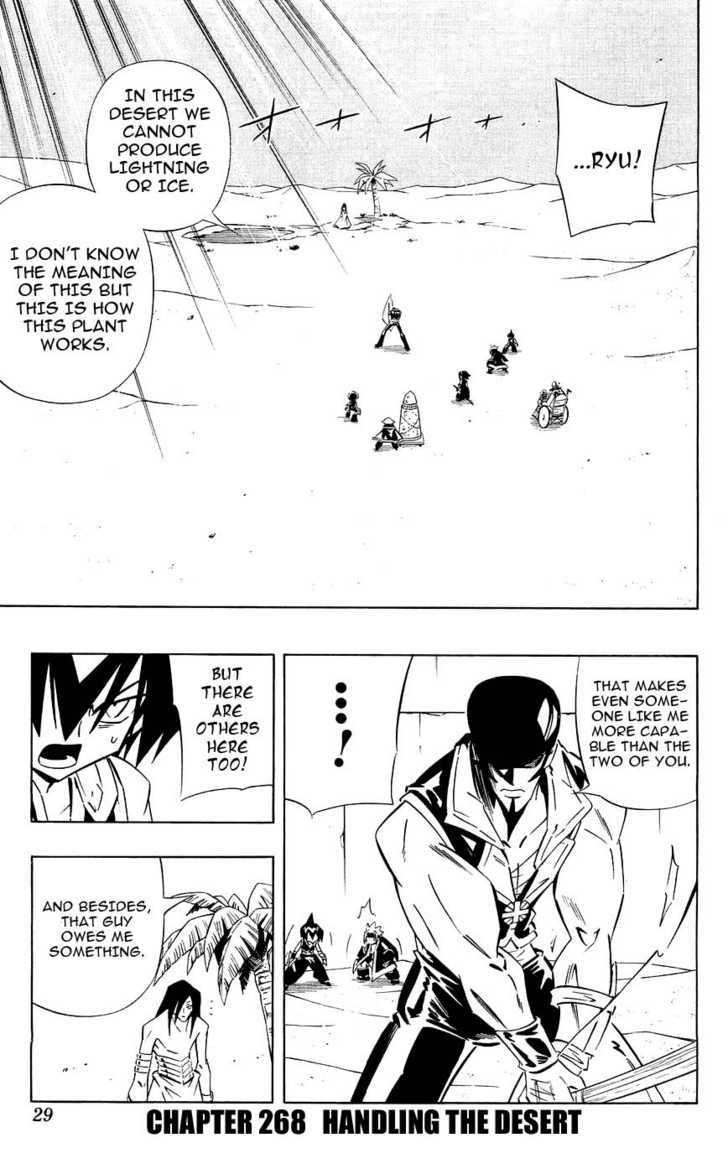 Shaman King 268 Page 1