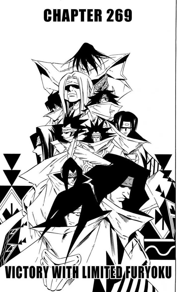 Shaman King 269 Page 3
