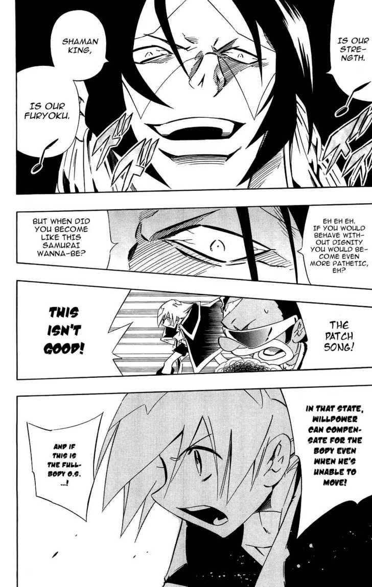Shaman King 275 Page 2