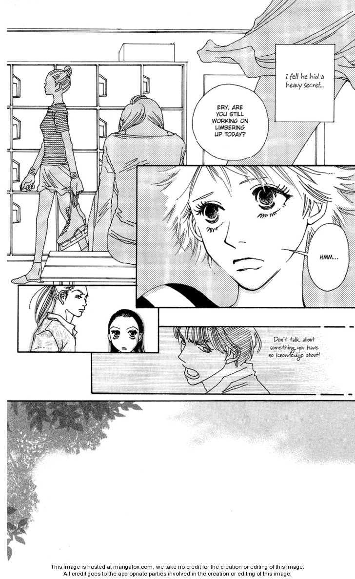 Gin ni Naru 4 Page 2
