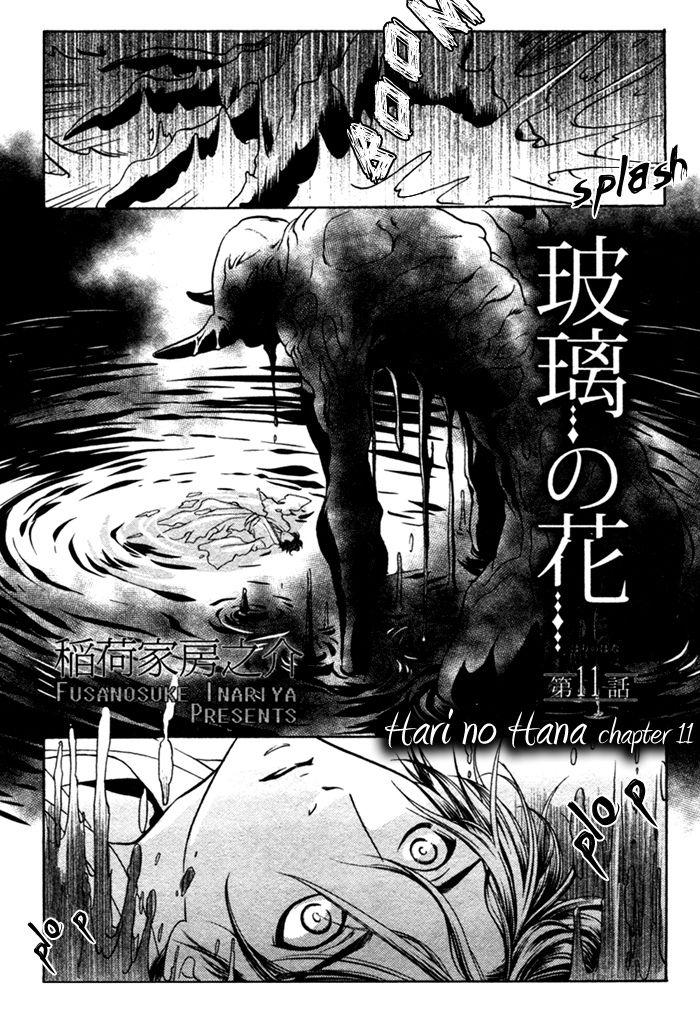 Hari no Hana 11 Page 3