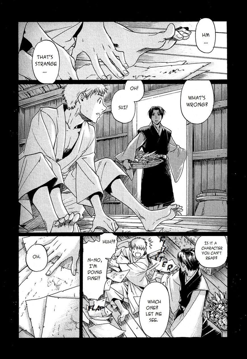Hari no Hana 17 Page 2