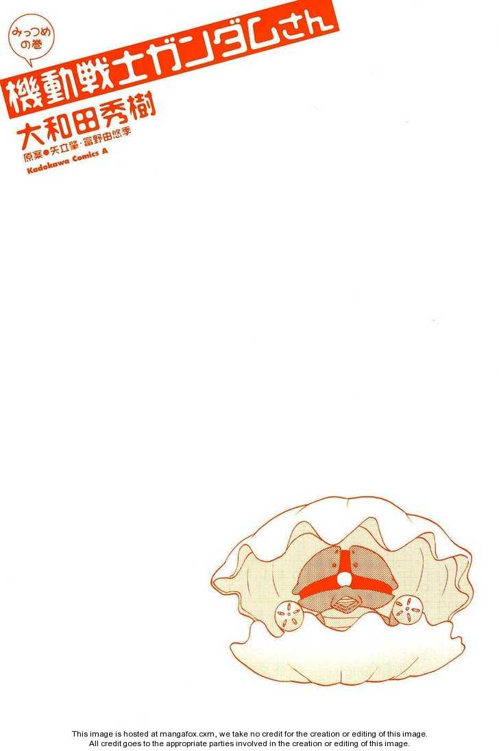 Kidou Senshi Gundam-san 0.1 Page 2