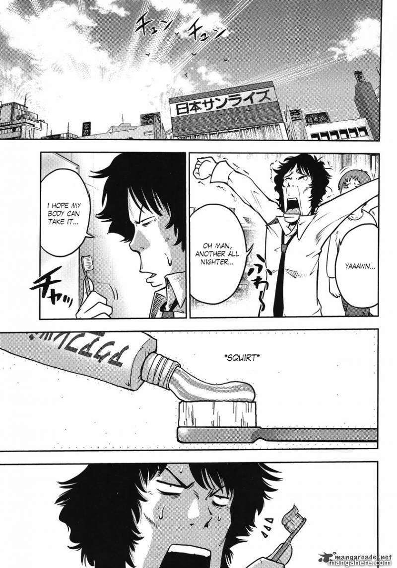 Gundam Sousei 22 Page 1