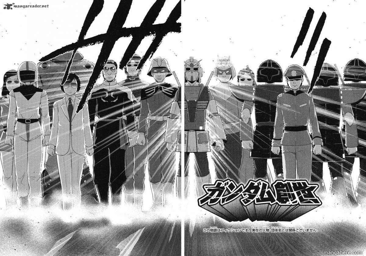 Gundam Sousei 23 Page 2