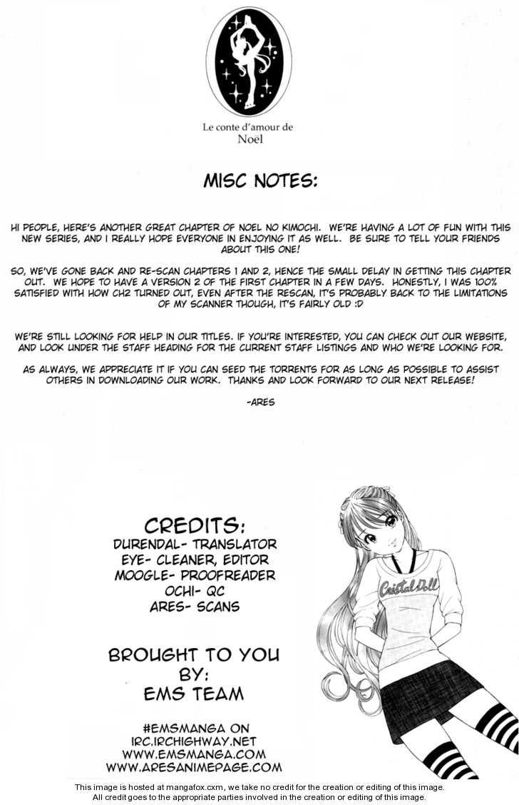 Noel no Kimochi 2 Page 1
