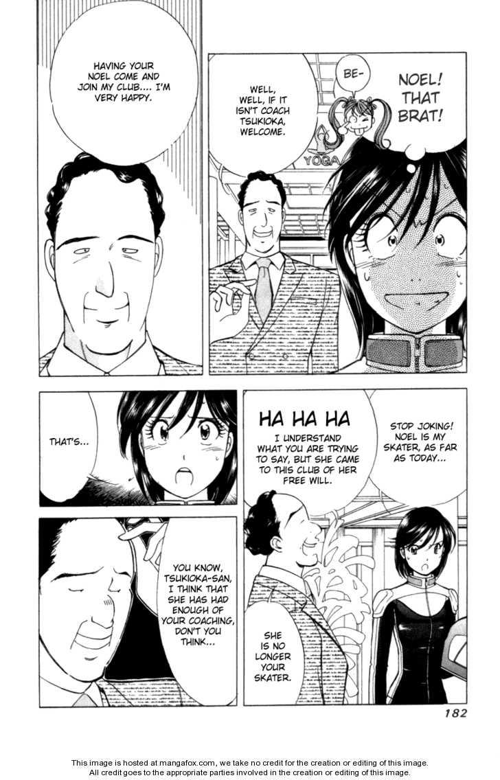 Noel no Kimochi 14 Page 3