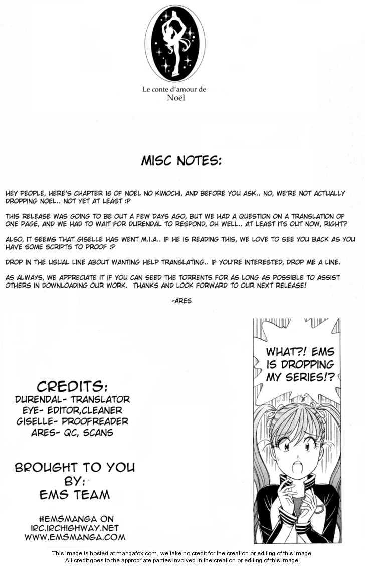 Noel no Kimochi 16 Page 1