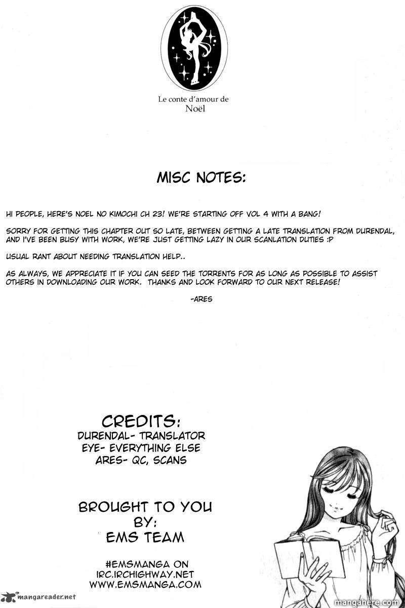 Noel no Kimochi 23 Page 1