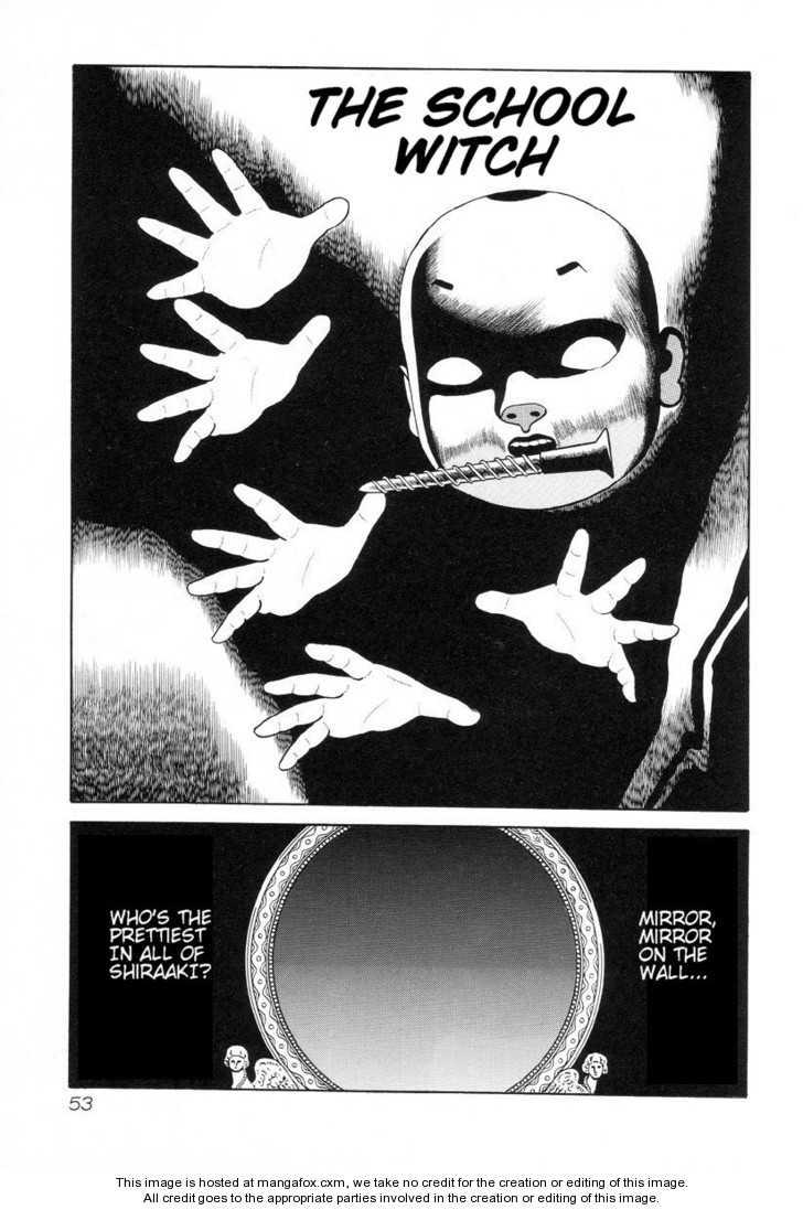 Gichi Gichi 5 Page 1