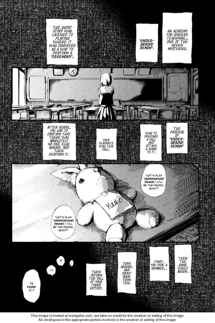 Tasogare Otome x Amnesia 0.5 Page 2