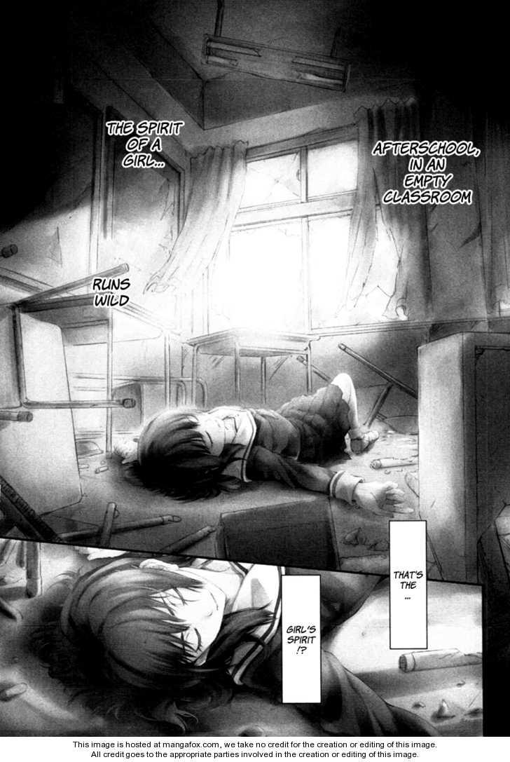 Tasogare Otome x Amnesia 2 Page 2