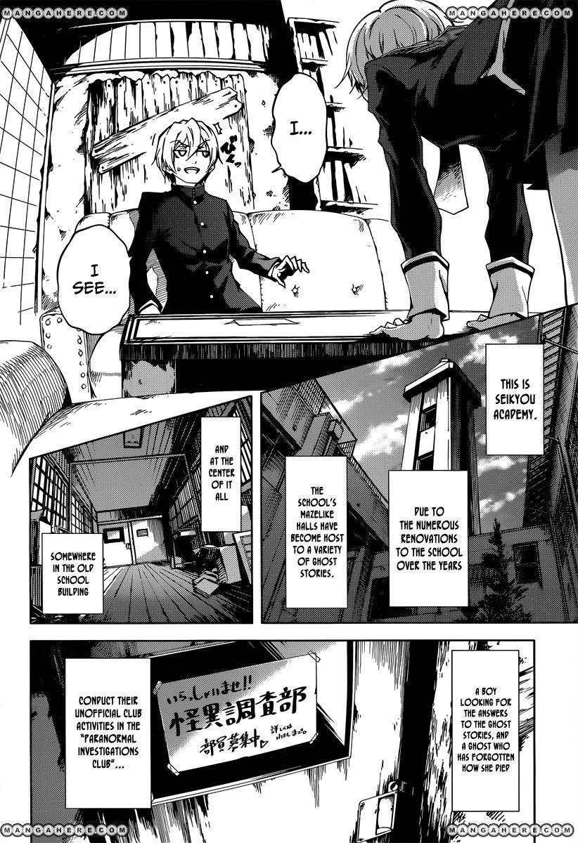 Tasogare Otome x Amnesia 34.5 Page 2