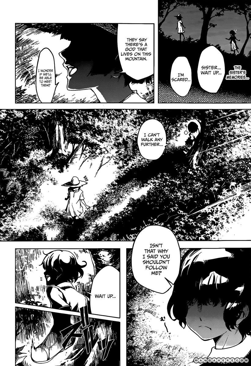 Tasogare Otome x Amnesia 39 Page 2