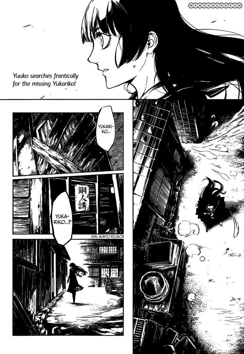 Tasogare Otome x Amnesia 40 Page 2