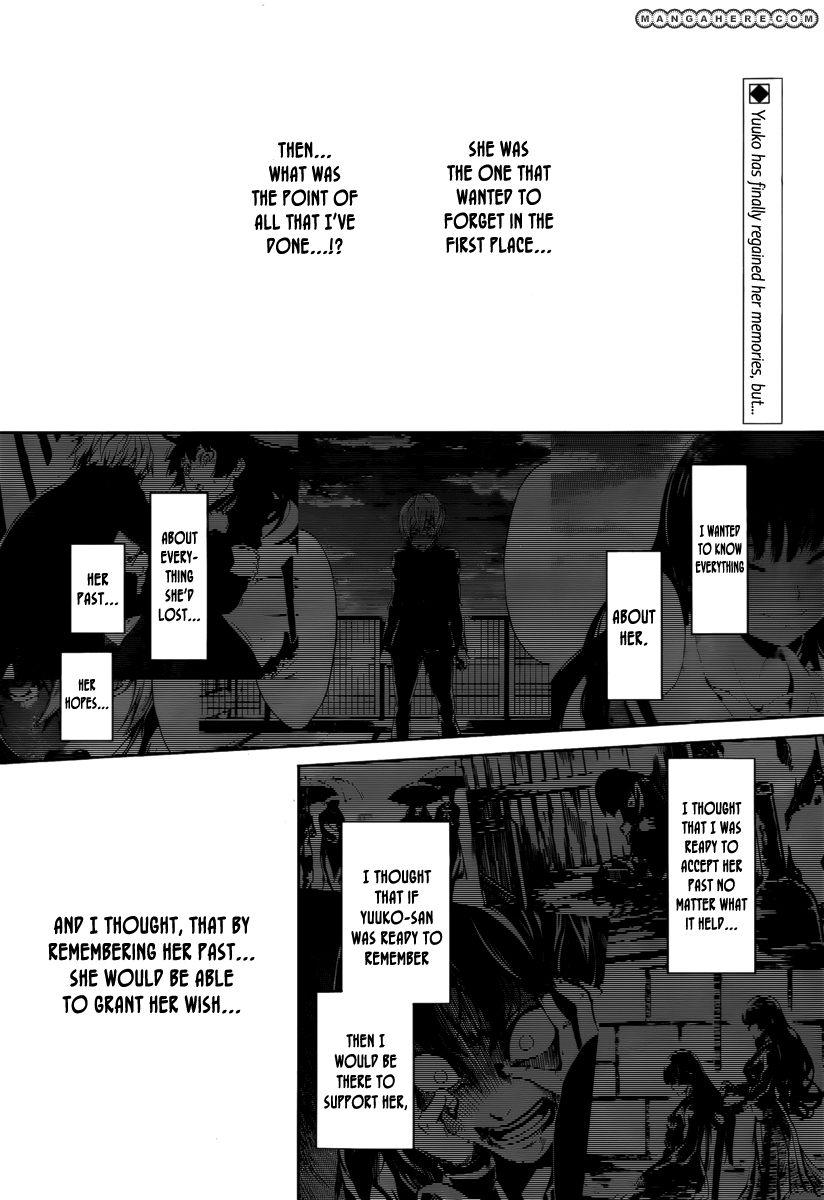 Tasogare Otome x Amnesia 42 Page 2
