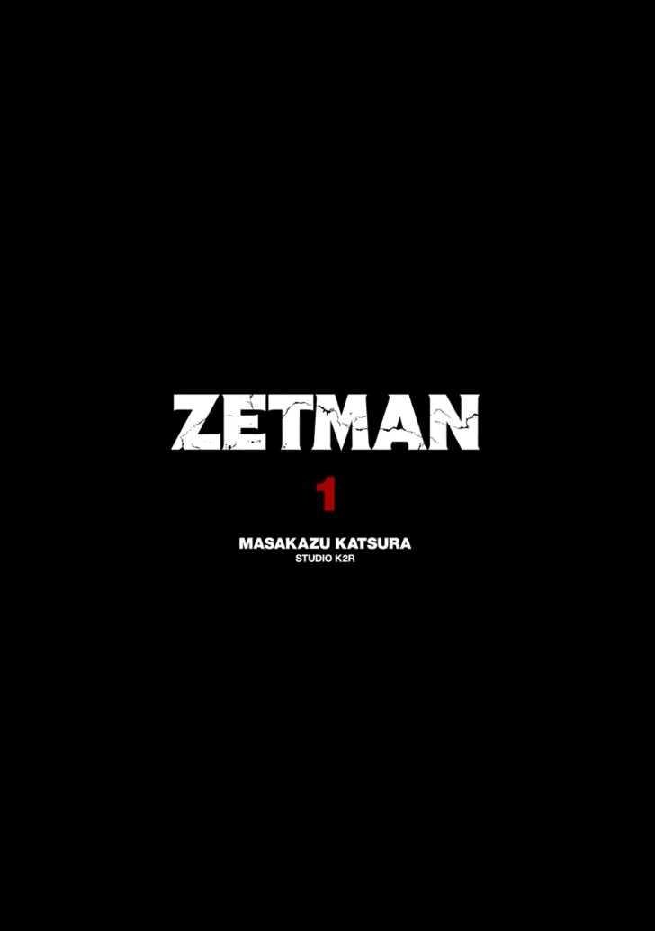 Zetman 1 Page 1