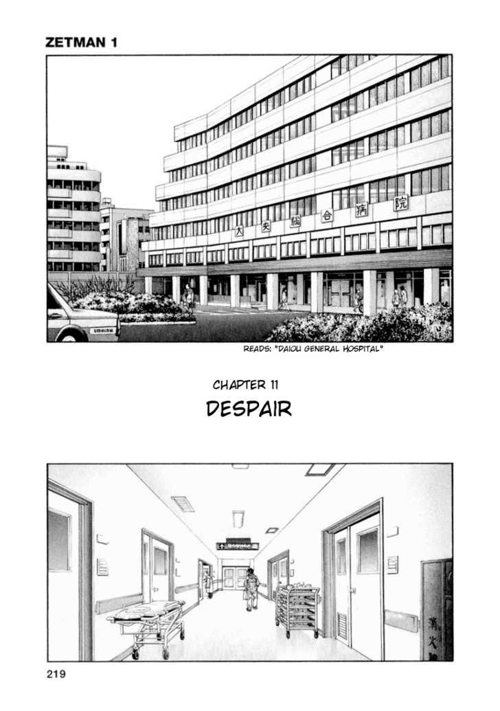 Zetman 11 Page 2