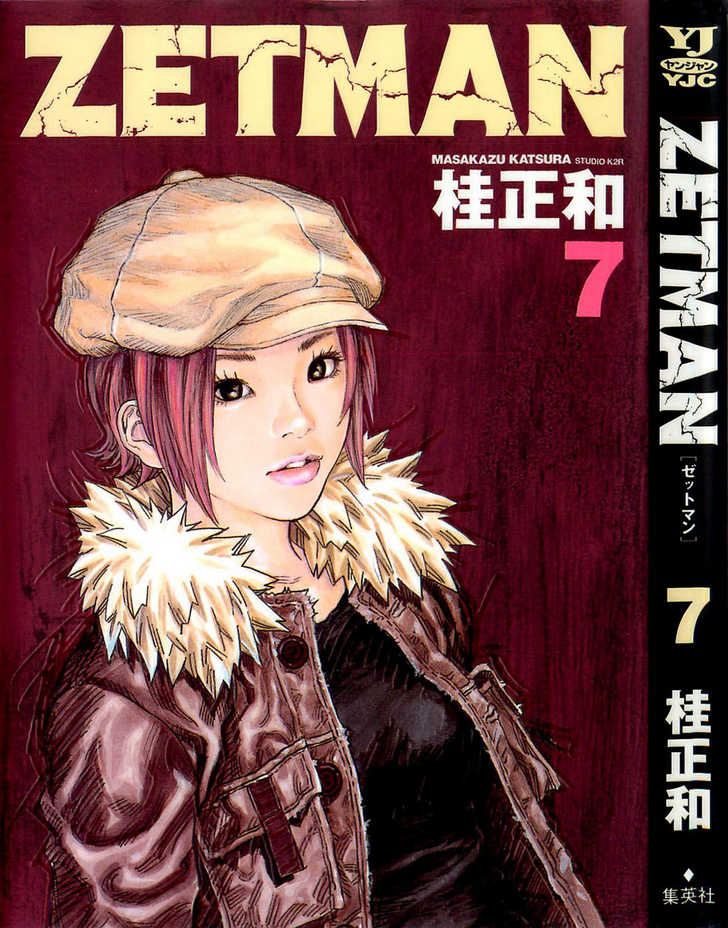 Zetman 71 Page 1