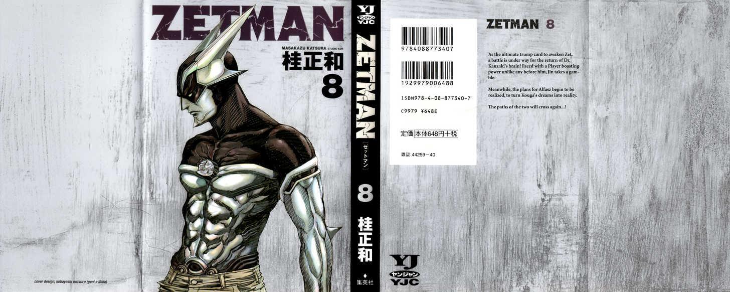 Zetman 81 Page 2