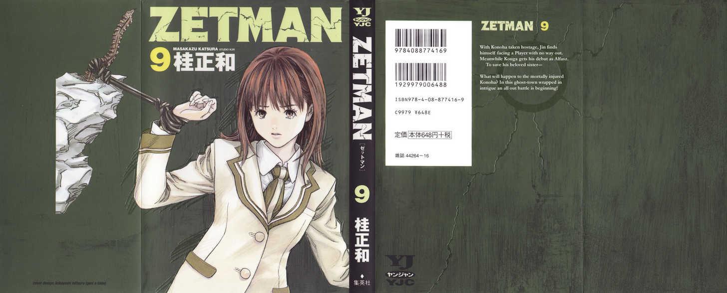 Zetman 93 Page 2