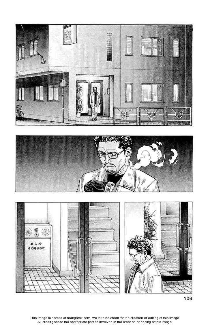 Zetman 125 Page 1