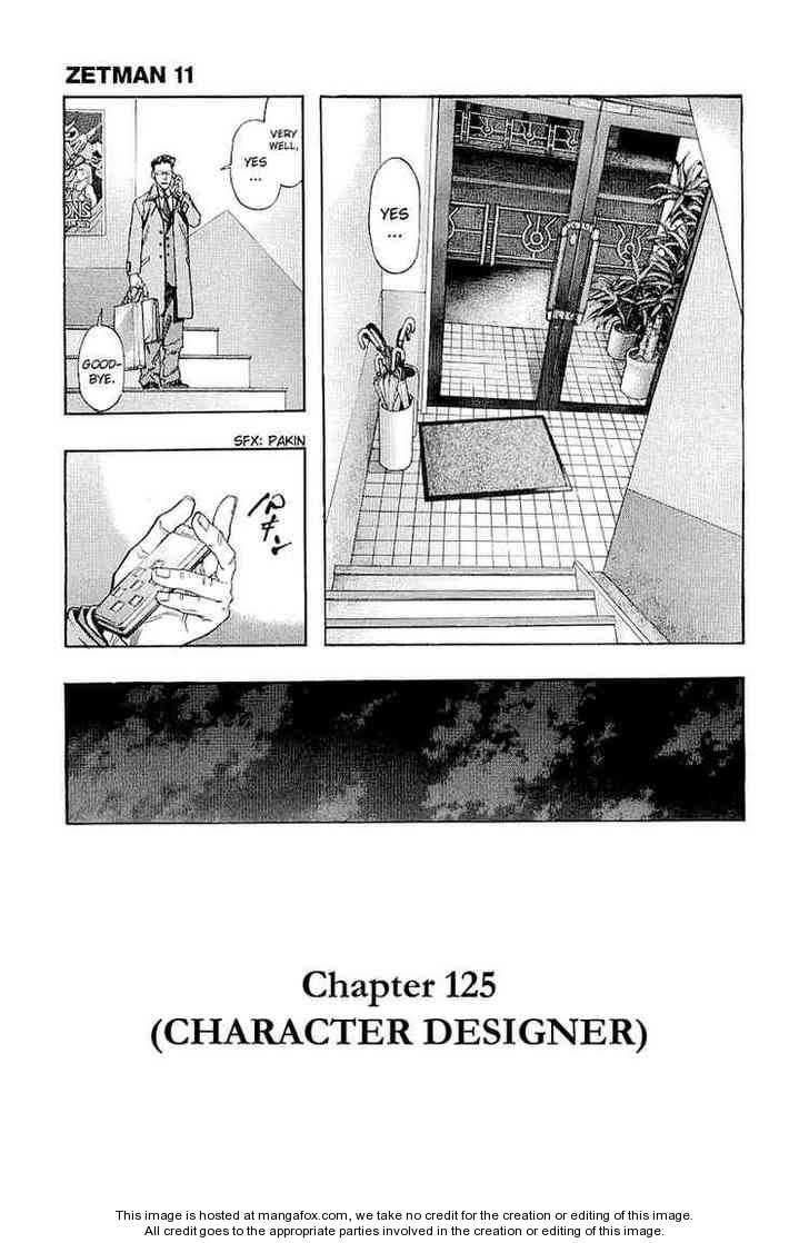 Zetman 125 Page 2