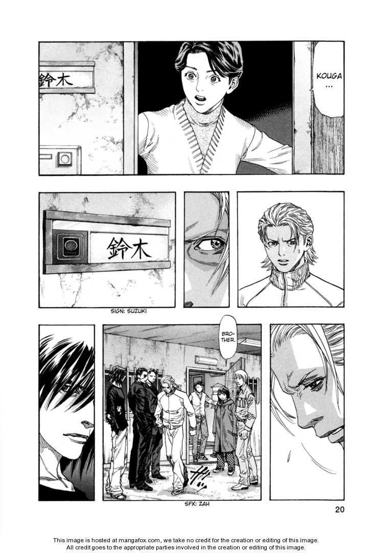 Zetman 146 Page 1