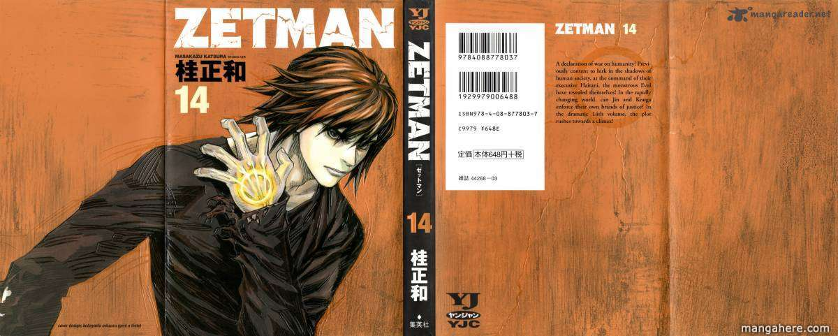 Zetman 159 Page 1