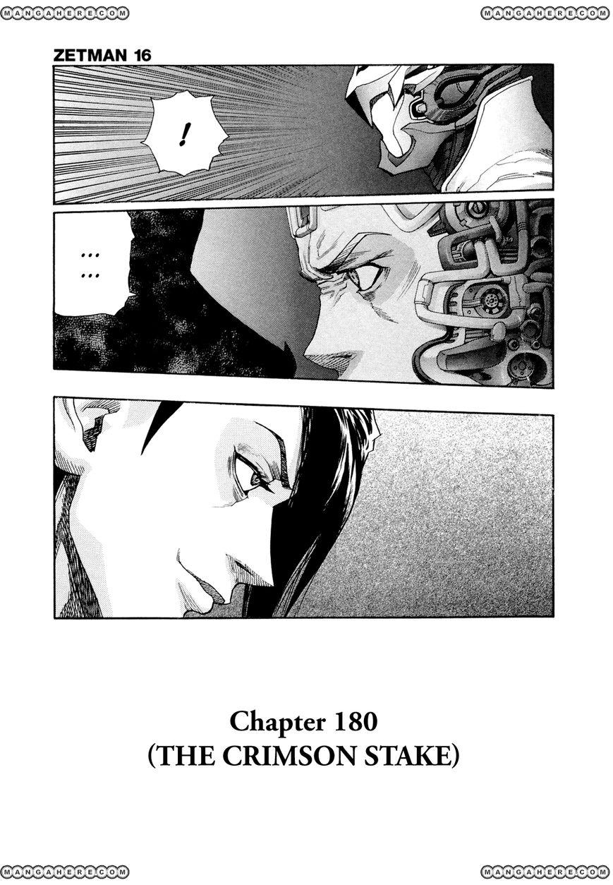 Zetman 180 Page 2