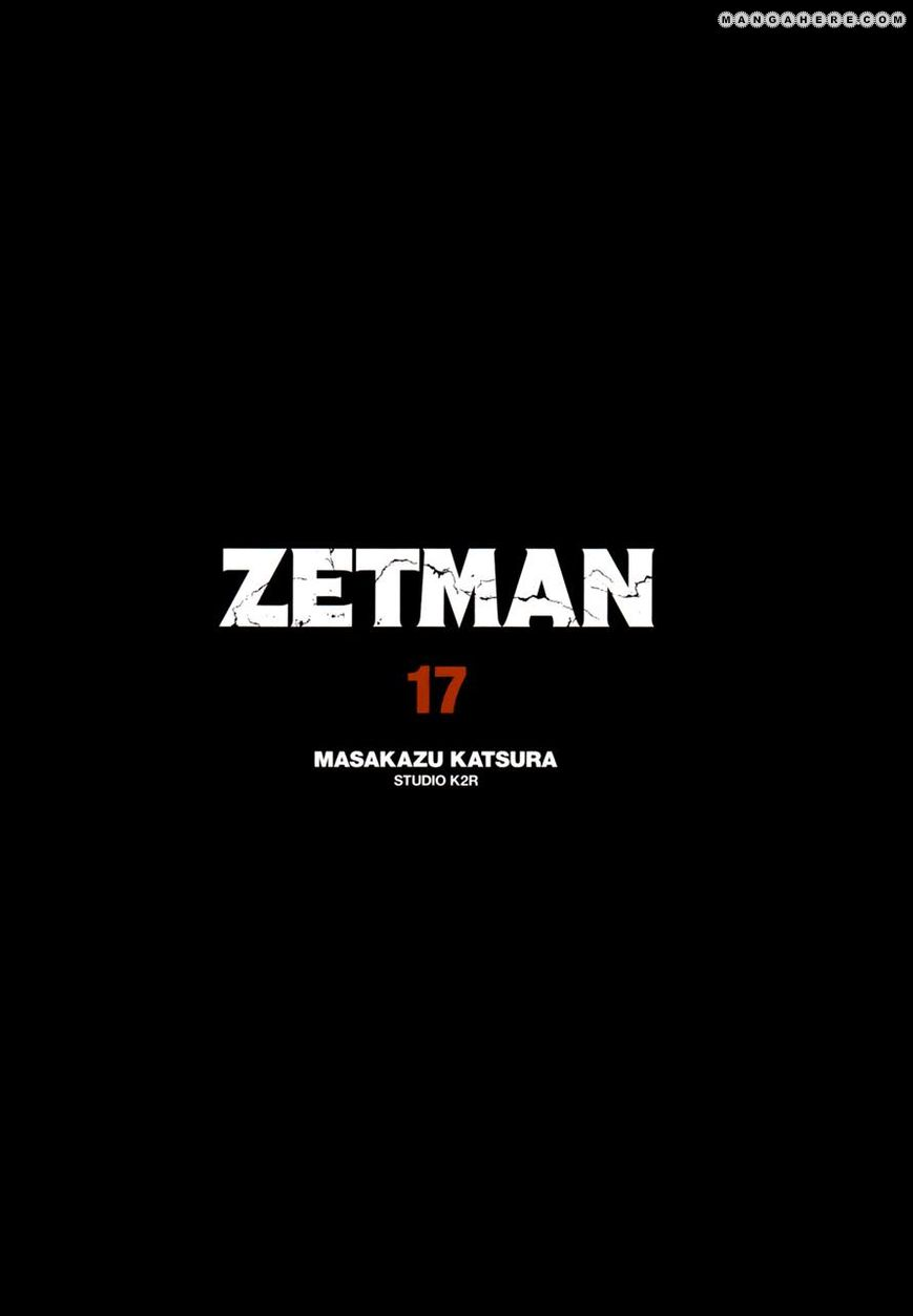 Zetman 184 Page 1