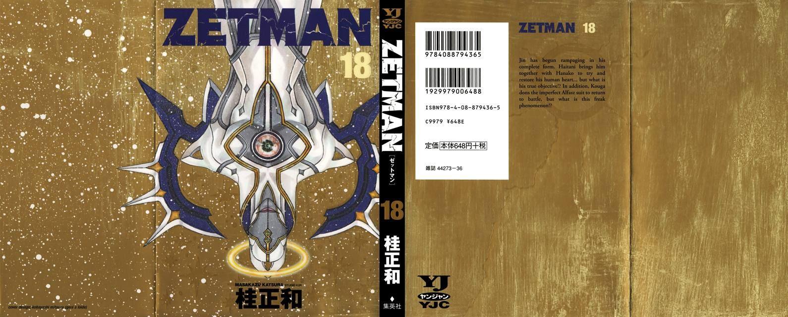 Zetman 191 Page 2