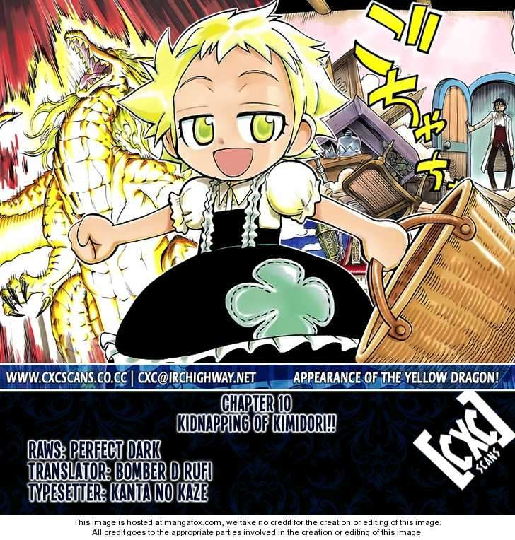 Yellow Dragon ga Arawareta! 10 Page 1