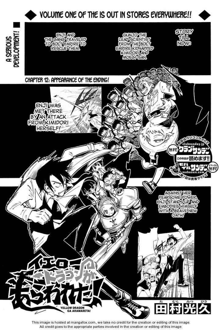 Yellow Dragon ga Arawareta! 12 Page 2