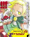 Yellow Dragon ga Arawareta!