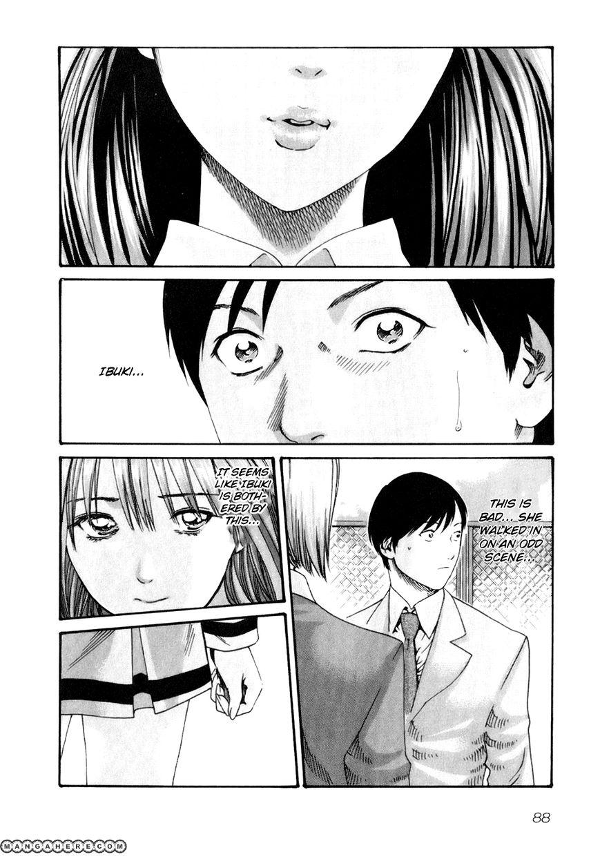 Sense 15 Page 2