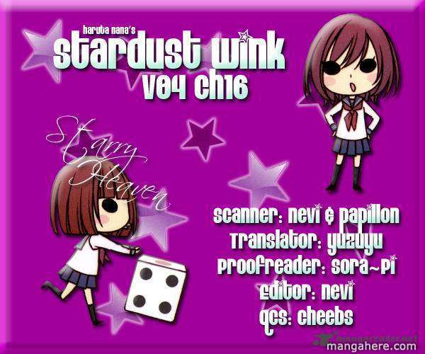 Stardust Wink 16 Page 3