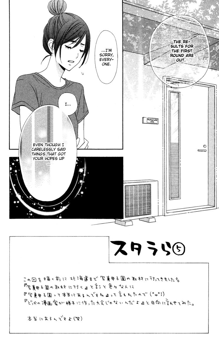 Stardust Wink 33 Page 2