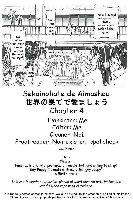 Sekainohate de Aimashou 4 Page 1