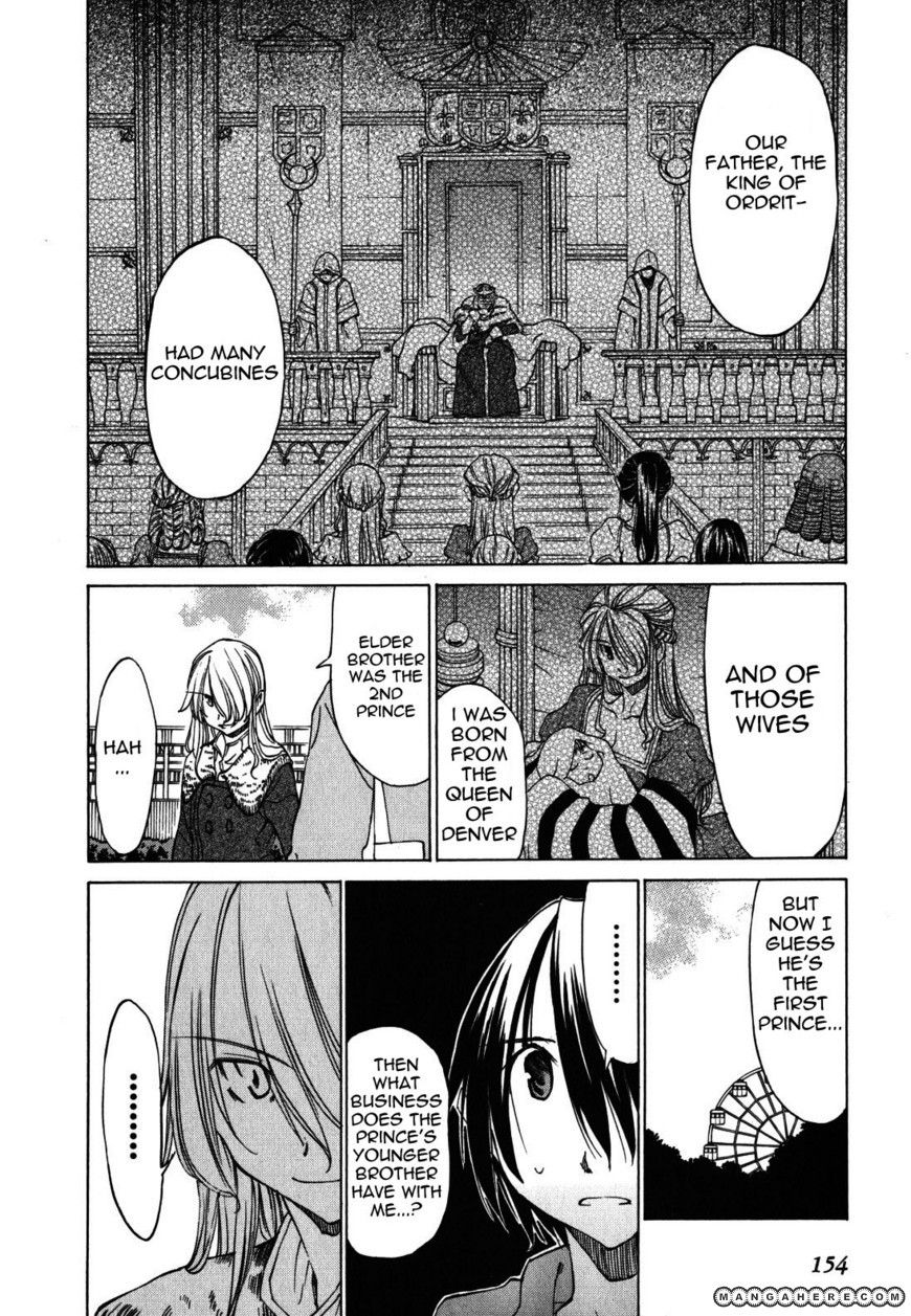Sekainohate de Aimashou 24 Page 2