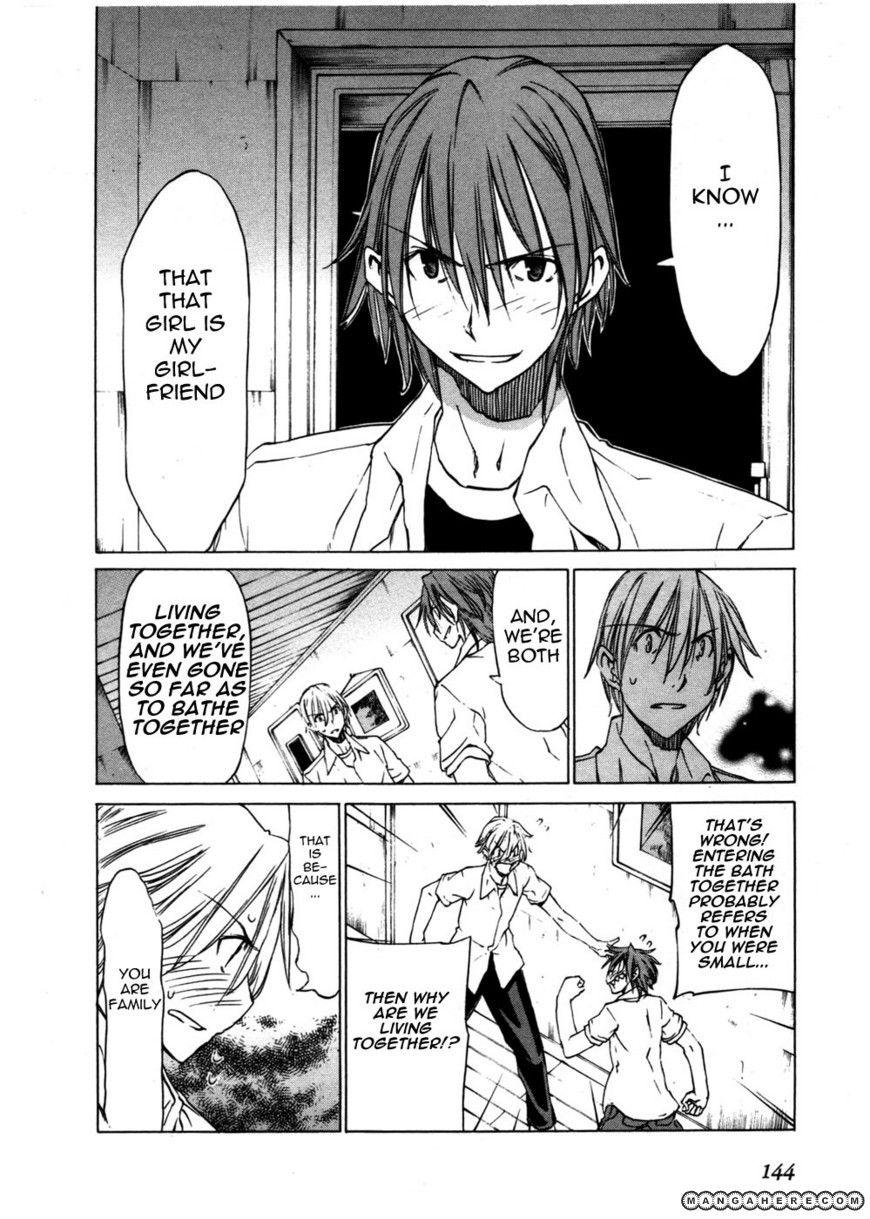 Sekainohate de Aimashou 29 Page 2