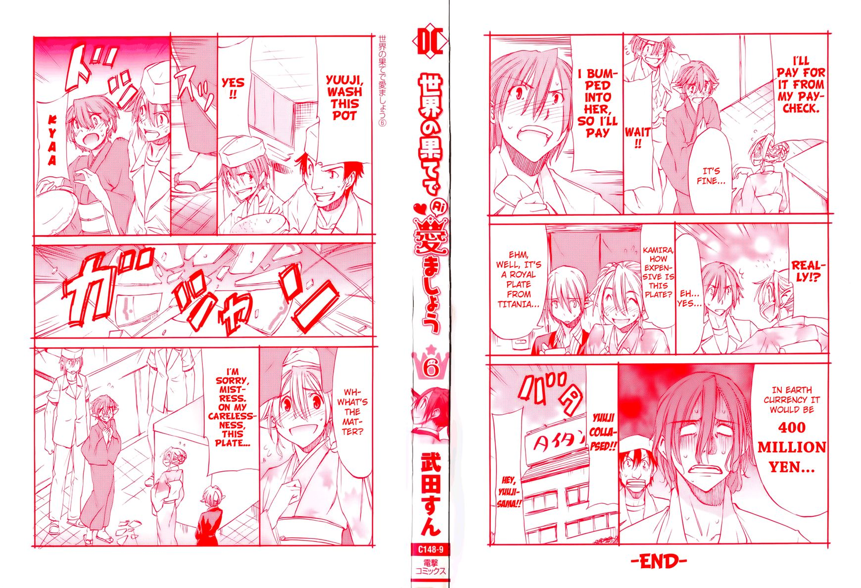 Sekainohate de Aimashou 31 Page 2