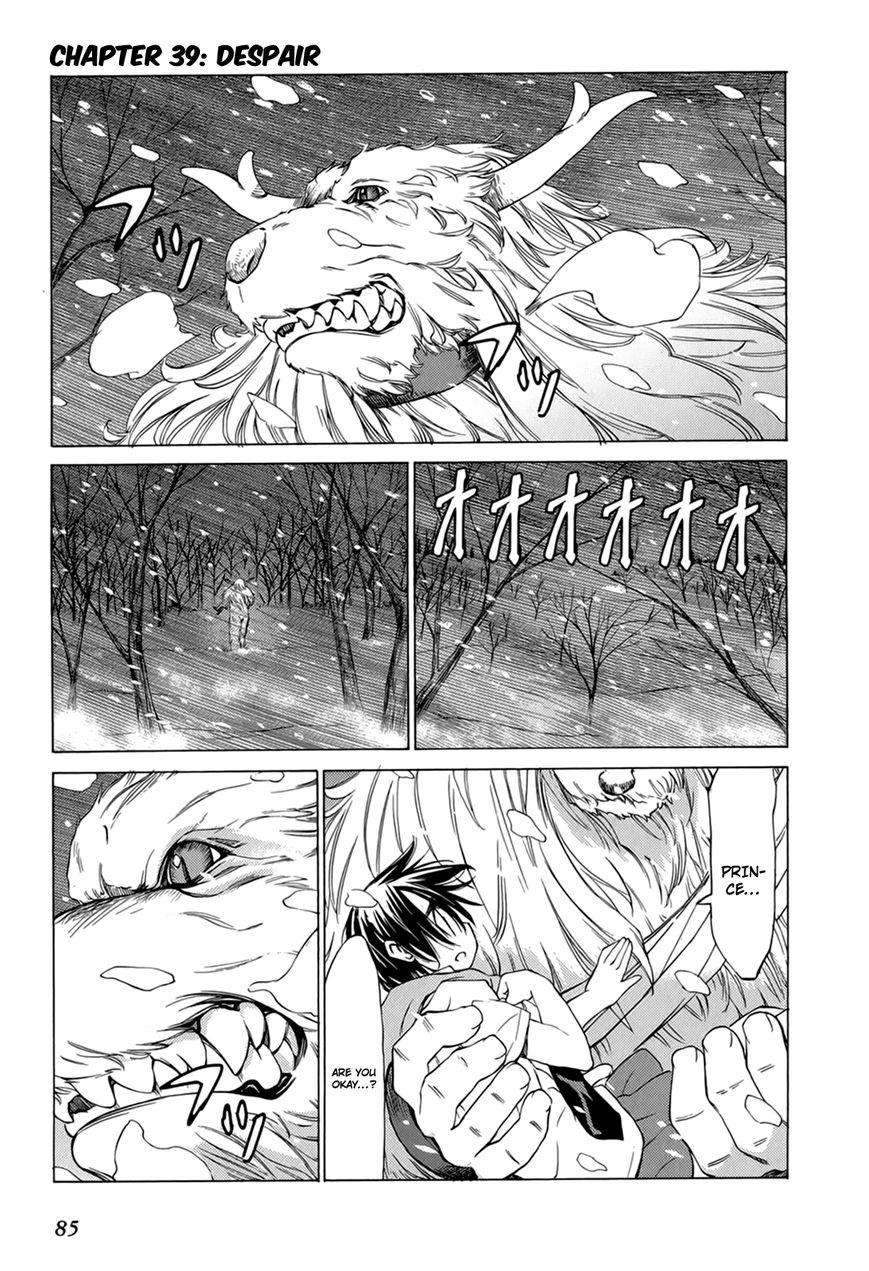 Sekainohate de Aimashou 39 Page 2