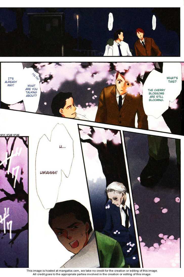Genyou no Meizu 1 Page 2