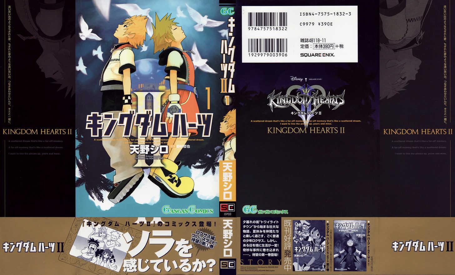 Kingdom Hearts II 1 Page 1