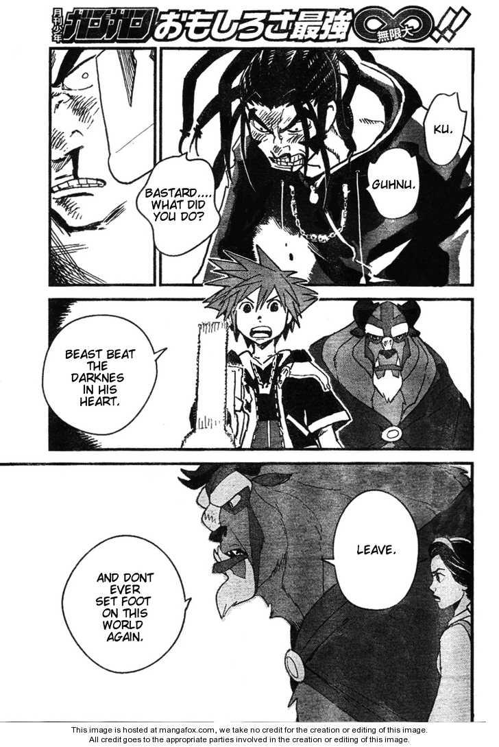 Kingdom Hearts II 18 Page 3