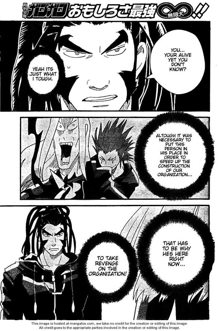 Kingdom Hearts II 19 Page 3